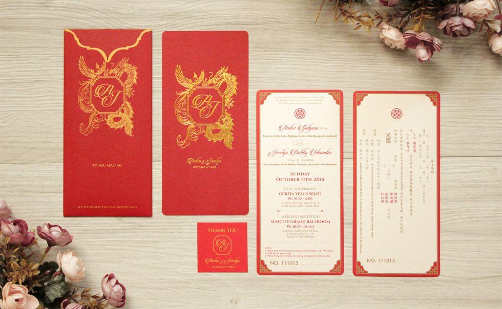 The Legend of Phoenix and Dragon - Oriental Wedding Invitation by memento www.mementoidea.com