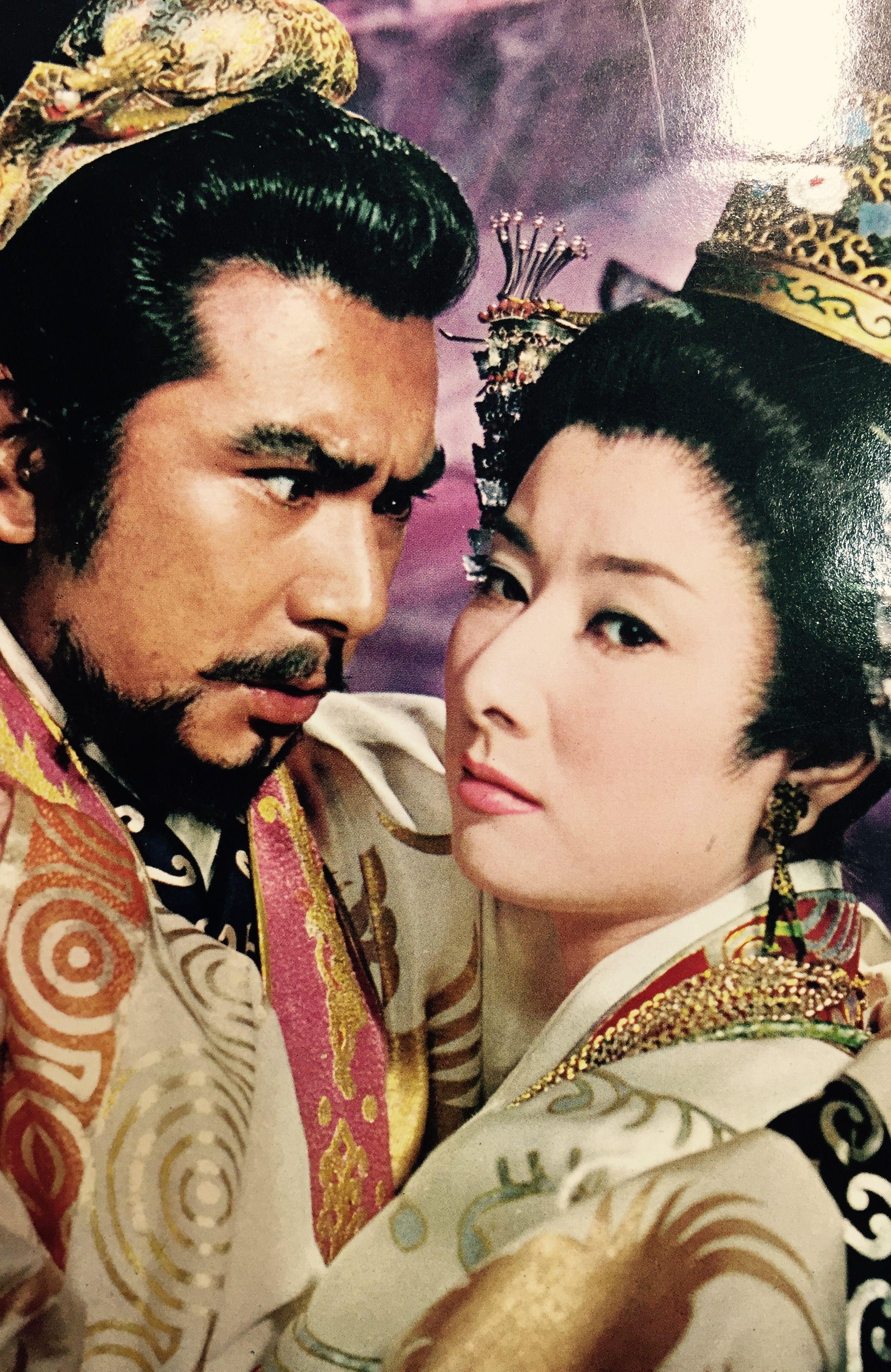 中国の皇帝夫人のような衣装を着る若い頃の山本富士子
