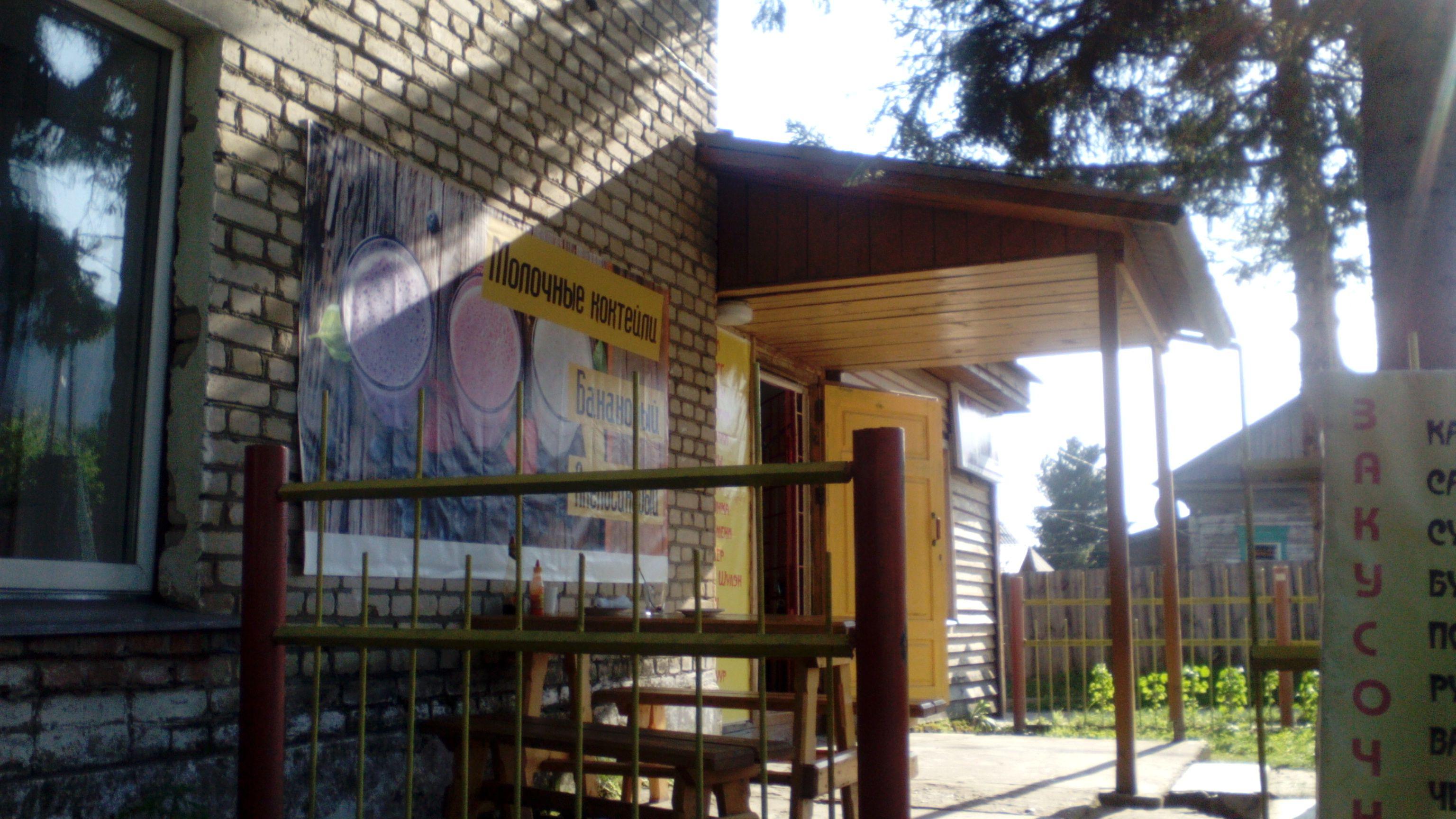 Кафе Багульник в Аршане. Фото из архива блога shveda.ru