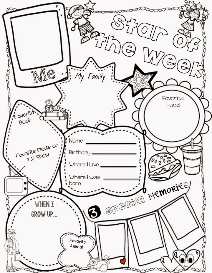 Teacher Deals and Dollar Steals! Star of the Week Dollar Steal - copy happy birthday coloring pages for teachers