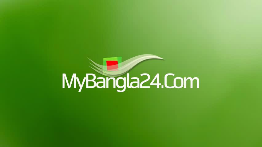 Samakal Bangladesh online newspaper at MyBangla24