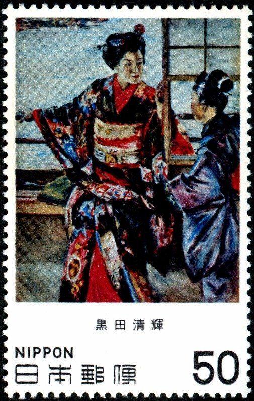 Stamp Dancers, by Seiki Kuroda (Japan) (Modern Japanese