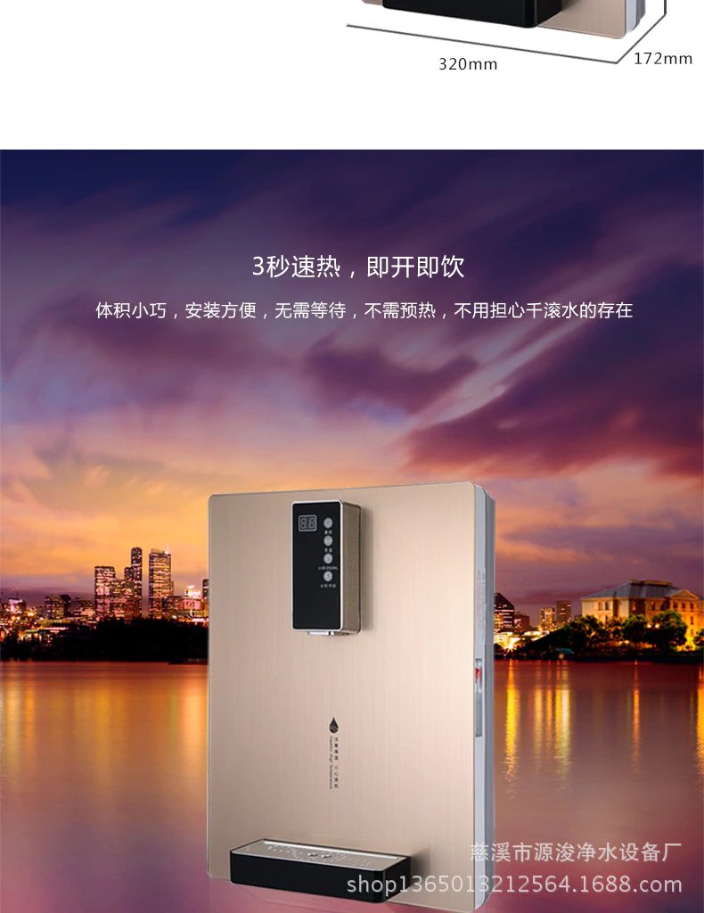New Space Save Wall Mounted Type Fast Boiling Water Dispenser With Permanent Limescale Filter Removable Drip Tray Icy Hot W Water Dispenser Drip Tray Hot Water