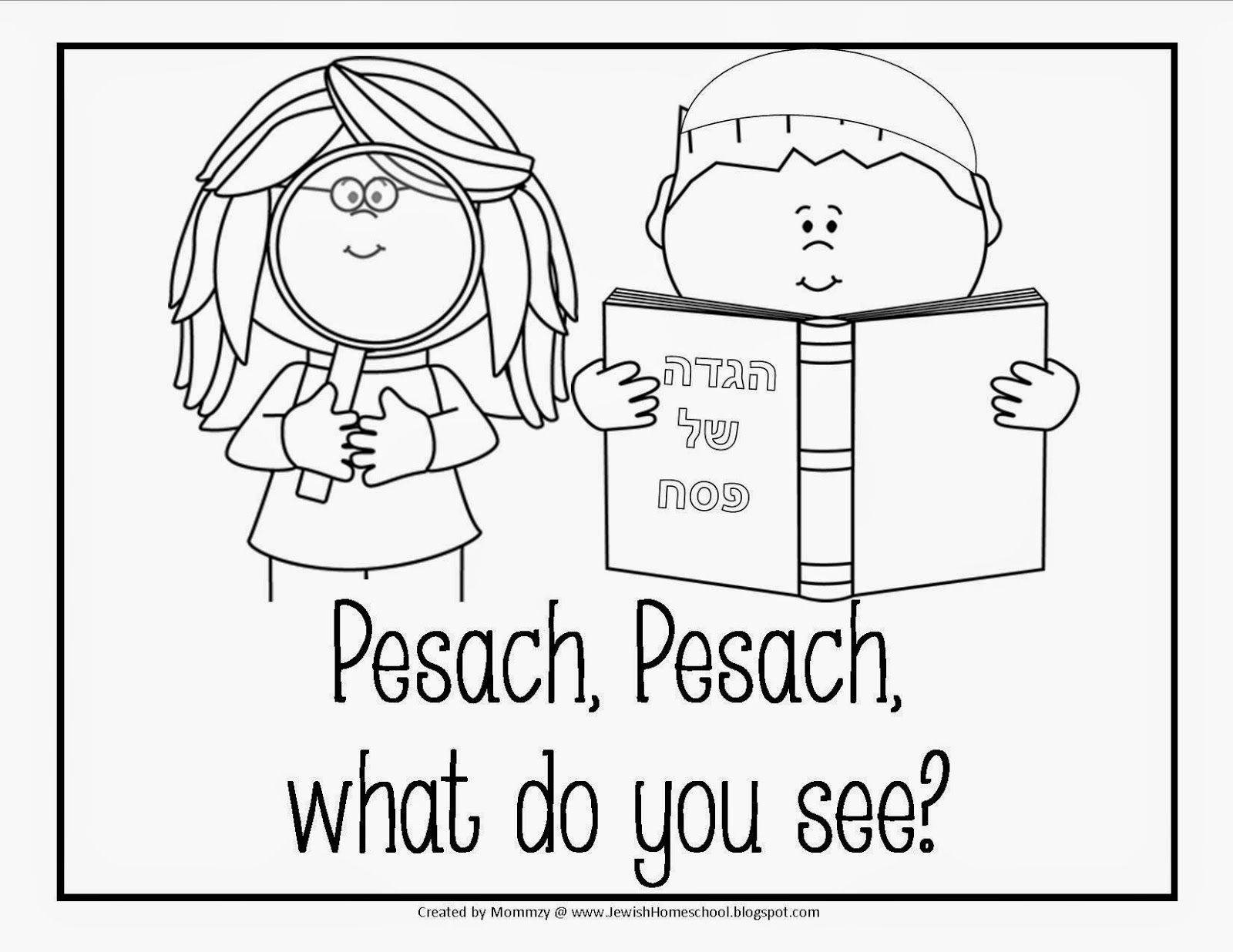 A Jewish Homeschool Blog Pesach Pesach What Do You See Passover Kids Passover Crafts Pesach Crafts [ 1236 x 1600 Pixel ]