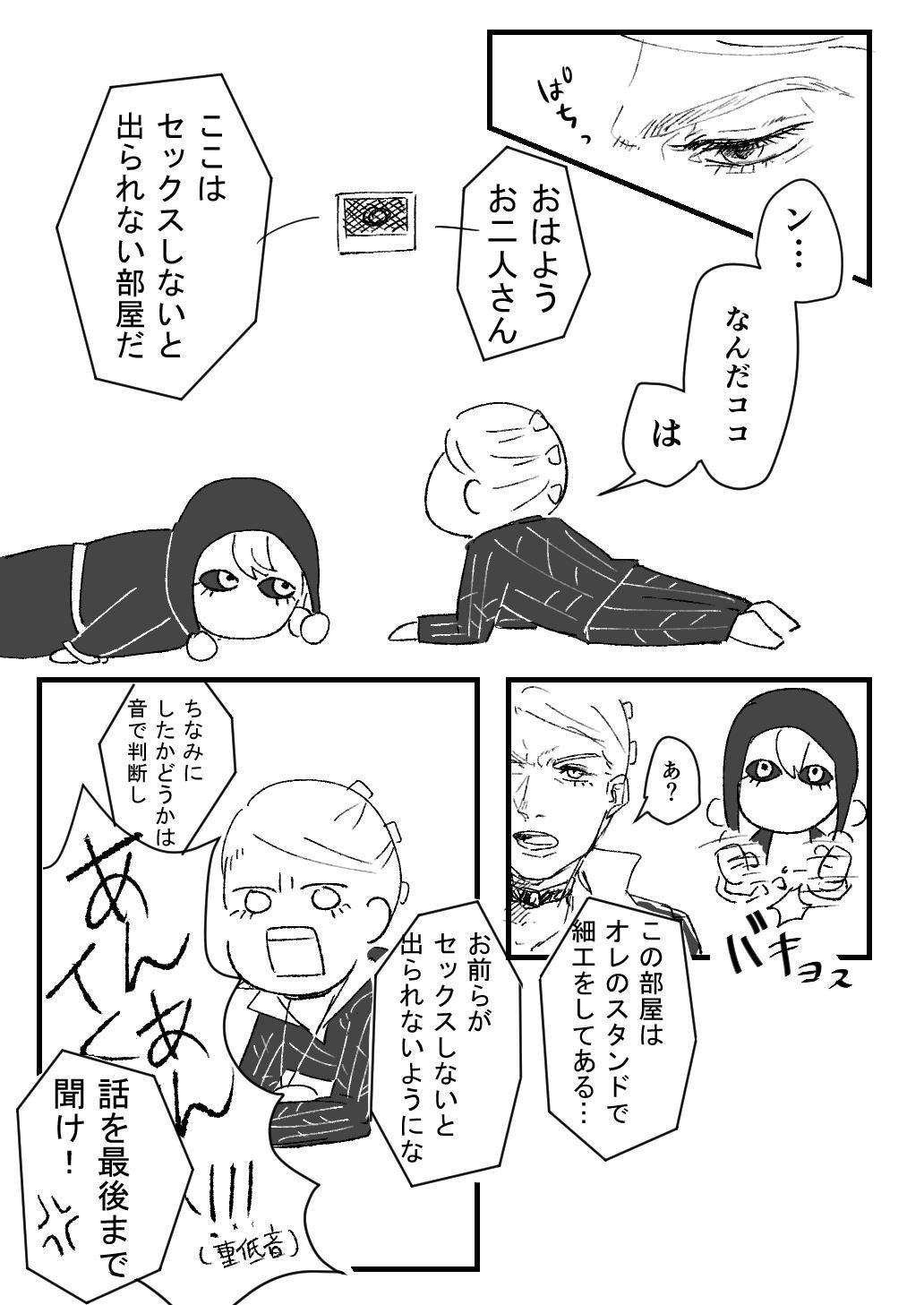 twitter ジョジョ 漫画 ジョジョ 5部 ジョジョ