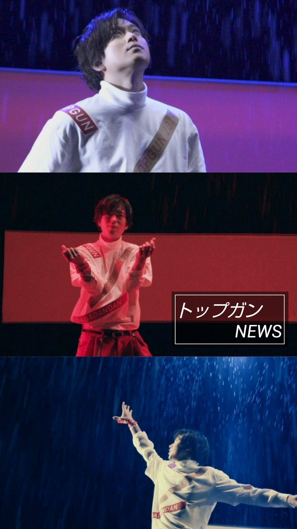 り な 加藤シゲアキ シゲ ダンス