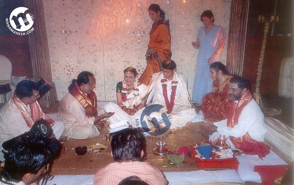Mahesh Babu's marriage to Namrata Shirodkar in '05. Seems ...