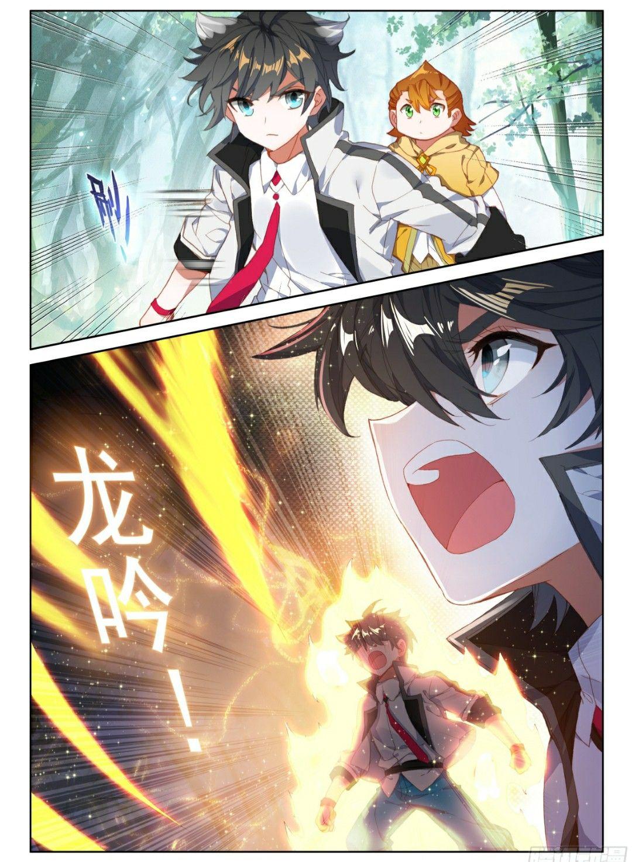 Pin by eliza . on tang (douluo dalu) in 2020 Art, Anime