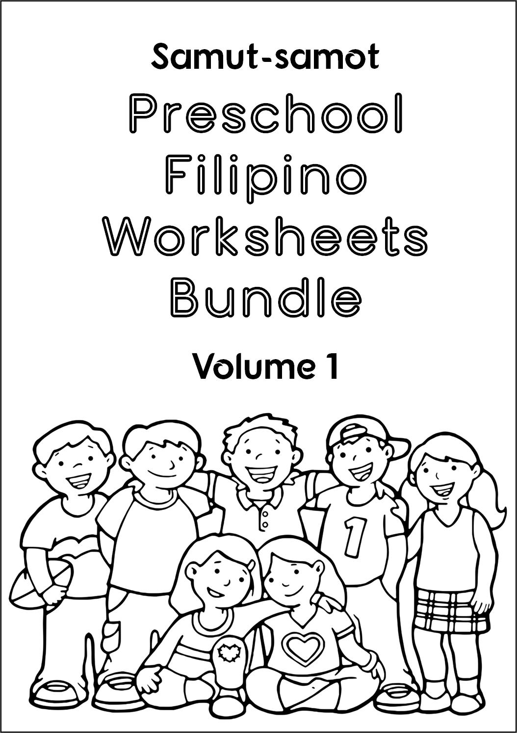 Preschool Filipino Worksheets Bundle Vol 1