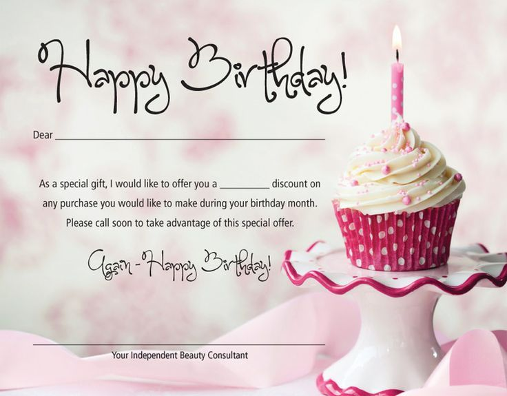My Birthday Discount to YOU 15 off of Product ReOrders 20 off – Birthday Card by Email