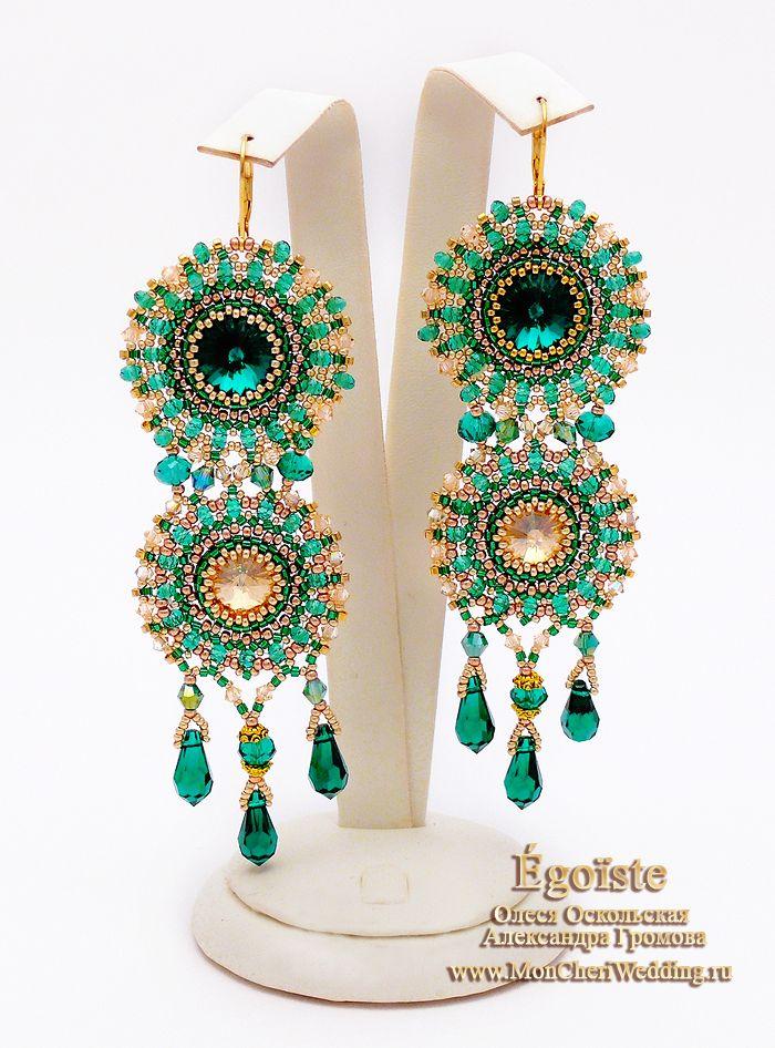 тъмно синьо, зелено, златист цвят, дълги обици, кристали Сваровски, Swarovski, стилни обици, масивни обеци.