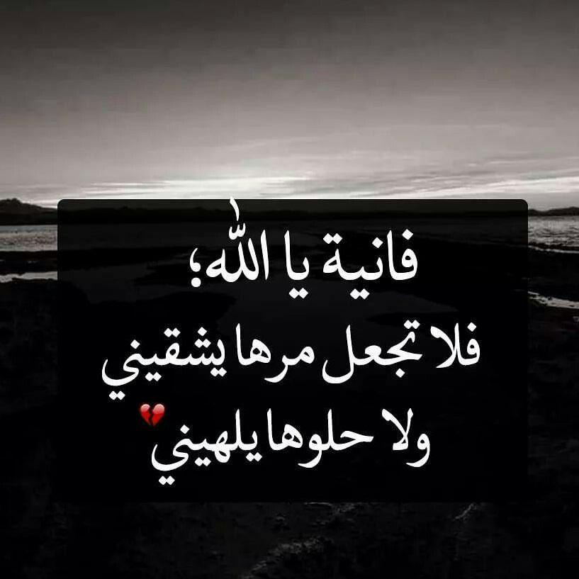 يارب سترك وعفوك ورضاك H G Arabic Calligraphy Arabic Calligraphy