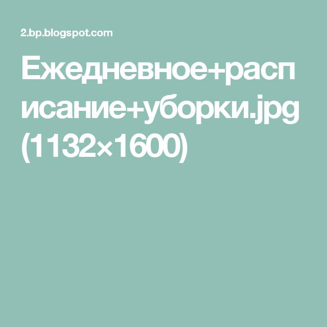 Унгарски прелести ♥ Бродирани сладкиши webstage.bg   Sugar