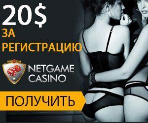 Азартные игры бесплатно вулкан