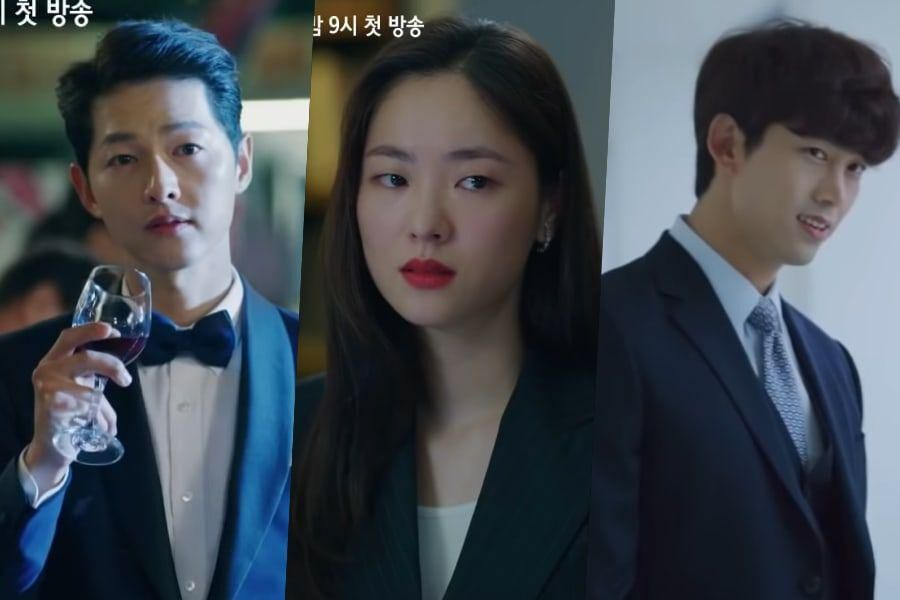 "Watch: Song Joong Ki, Jeon Yeo Bin, And 2PM's Taecyeon Join Forces To Repay Evildoers In ""Vincenzo"" Teaser"