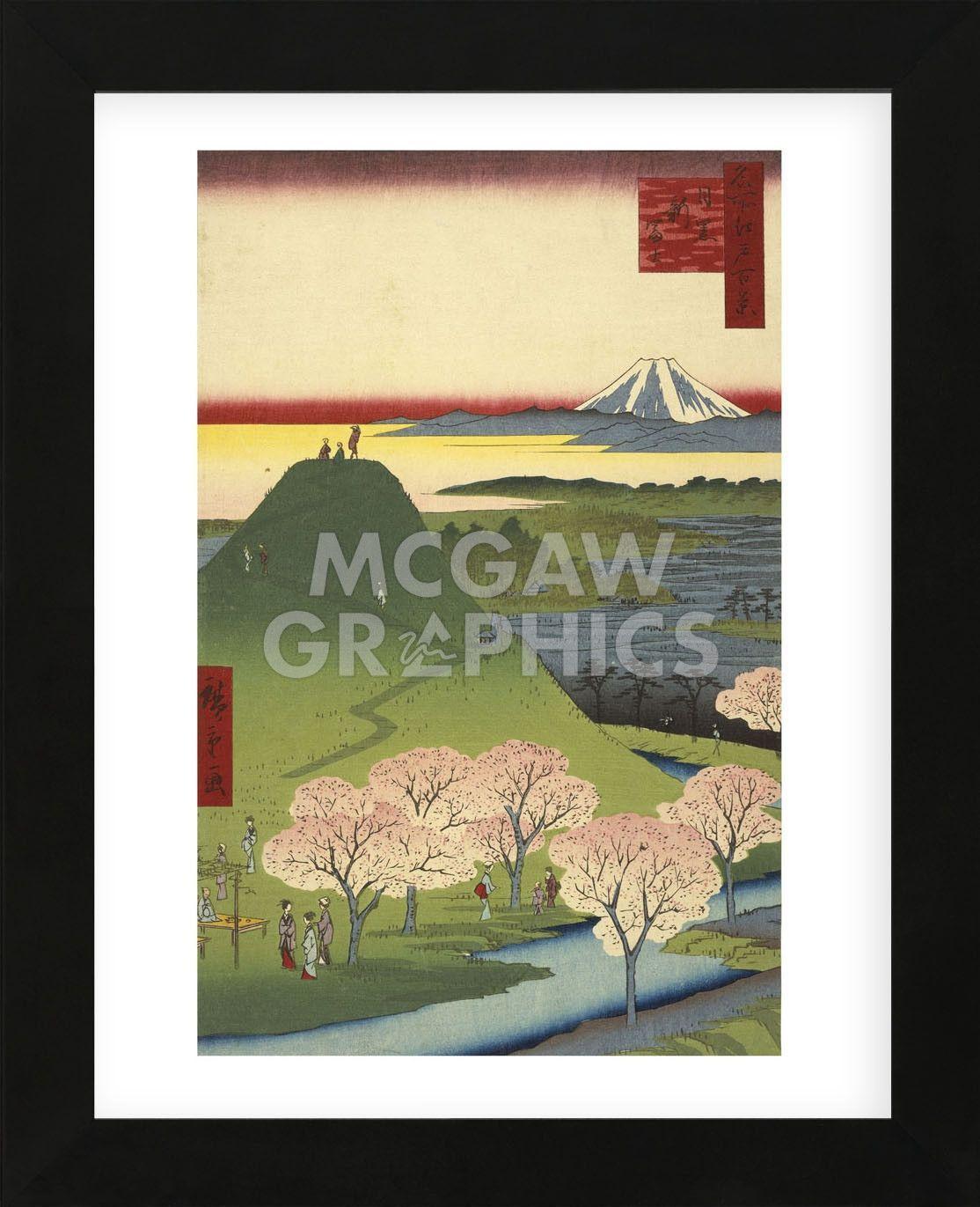 New Fuji, Meguro (Meguro Shin-Fuji), 1857 (Framed)