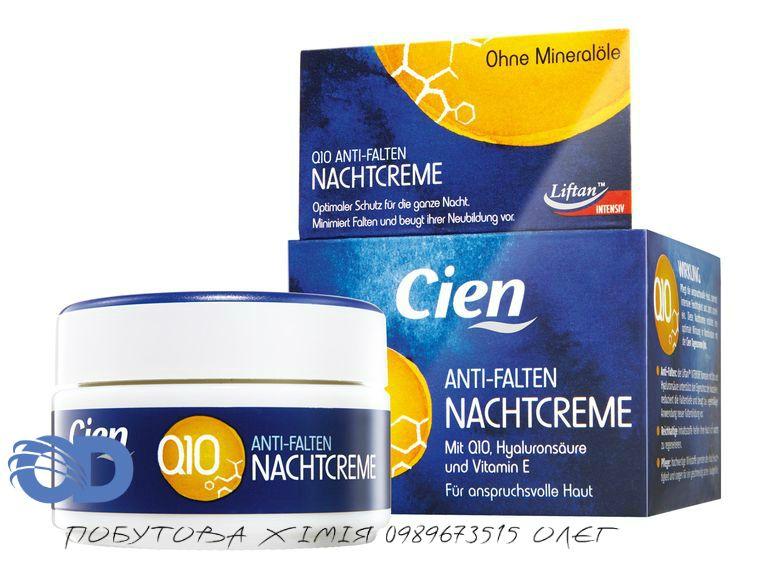 CIEN Q10 Gesichtscreme Anti-Falten Nachtcreme Cien Lidl..
