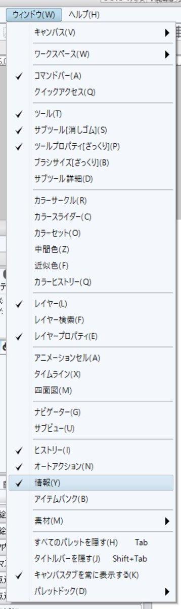 伊藤ひずみ 創作話垢 on twitter クリスタ アプリケーション