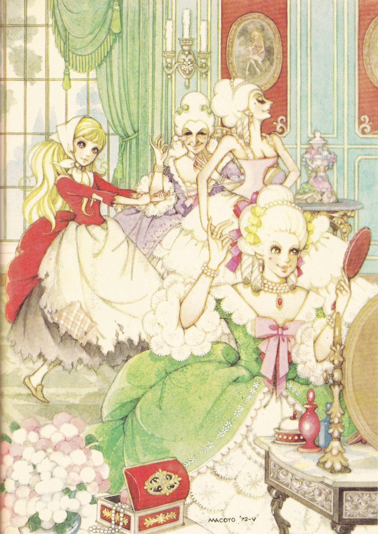 Title Con Immagini Versailles