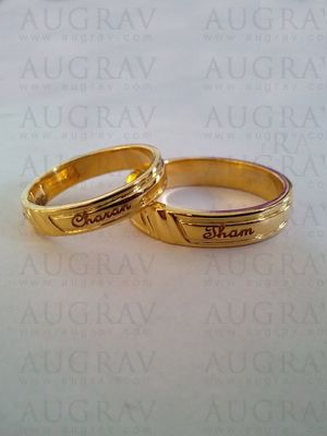 This Couple Gold Ring With Name Is Unique Indian Style For Wedding Or Engagement Made In 22k Yel Gold Ring Designs Wedding Ring With Name Couple Wedding Rings