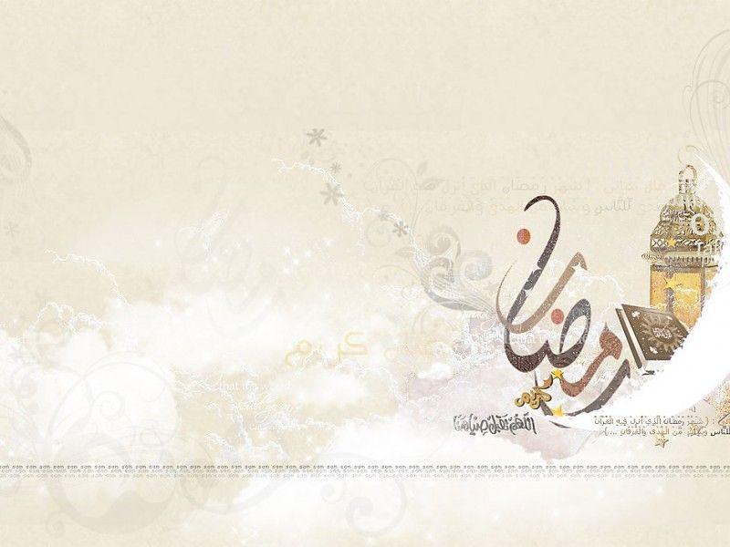 Ramadan Kareem Wallpapers Wallpapers Design Blog 1600 1200 Ramadan Kareem Wallpaper 60 Wallpapers Ramadan Kareem Pictures Ramadan Kareem Ramadan Background