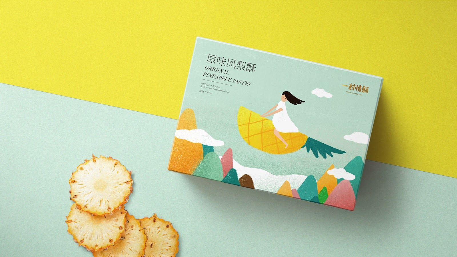 A Piece Of Lovely Cake Cake packaging, Packaging design