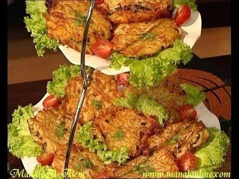 بان كيك البطاطس بالمشروم منال العالم Recipes Food And Drink Food