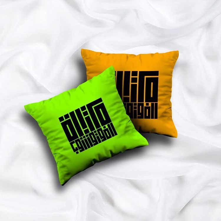 تحميل موك اب وسادة Psd مجانا Pillows Throw Pillows Bed
