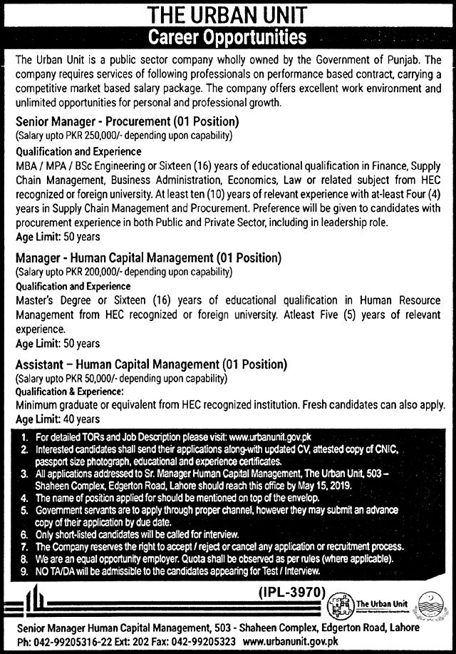Government of Punjab The Urban Unit Jobs 2019 (With images ...