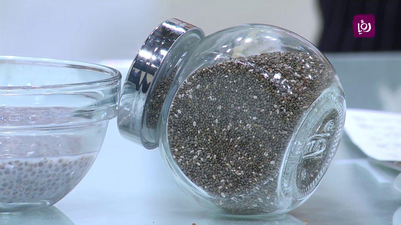 كيفية استخدام بذور الشيا الكتان حب الرشاد رند الديسي تغذية Alternative Medicine Nespresso Cups Health Beauty