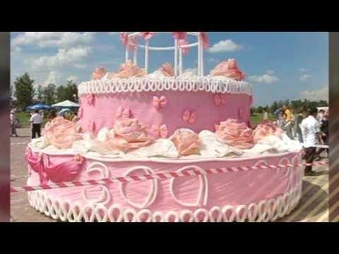 Strange The Biggest Cakes In The World Youtube Big Birthday Cake Big Funny Birthday Cards Online Fluifree Goldxyz