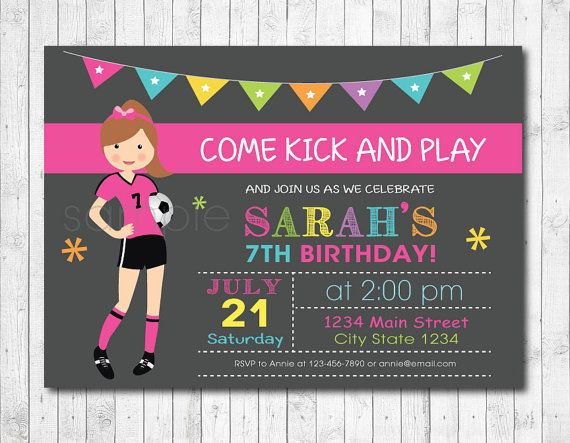 Soccer girl birthday party invitation card football invite soccer girl birthday invitation football invite soccer invite soccer party football party sports invitation sports invite printable stopboris Images
