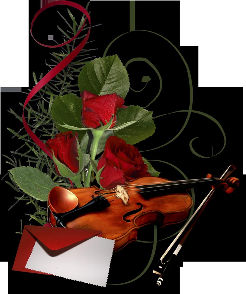 Поздравительные открытки с мелодией