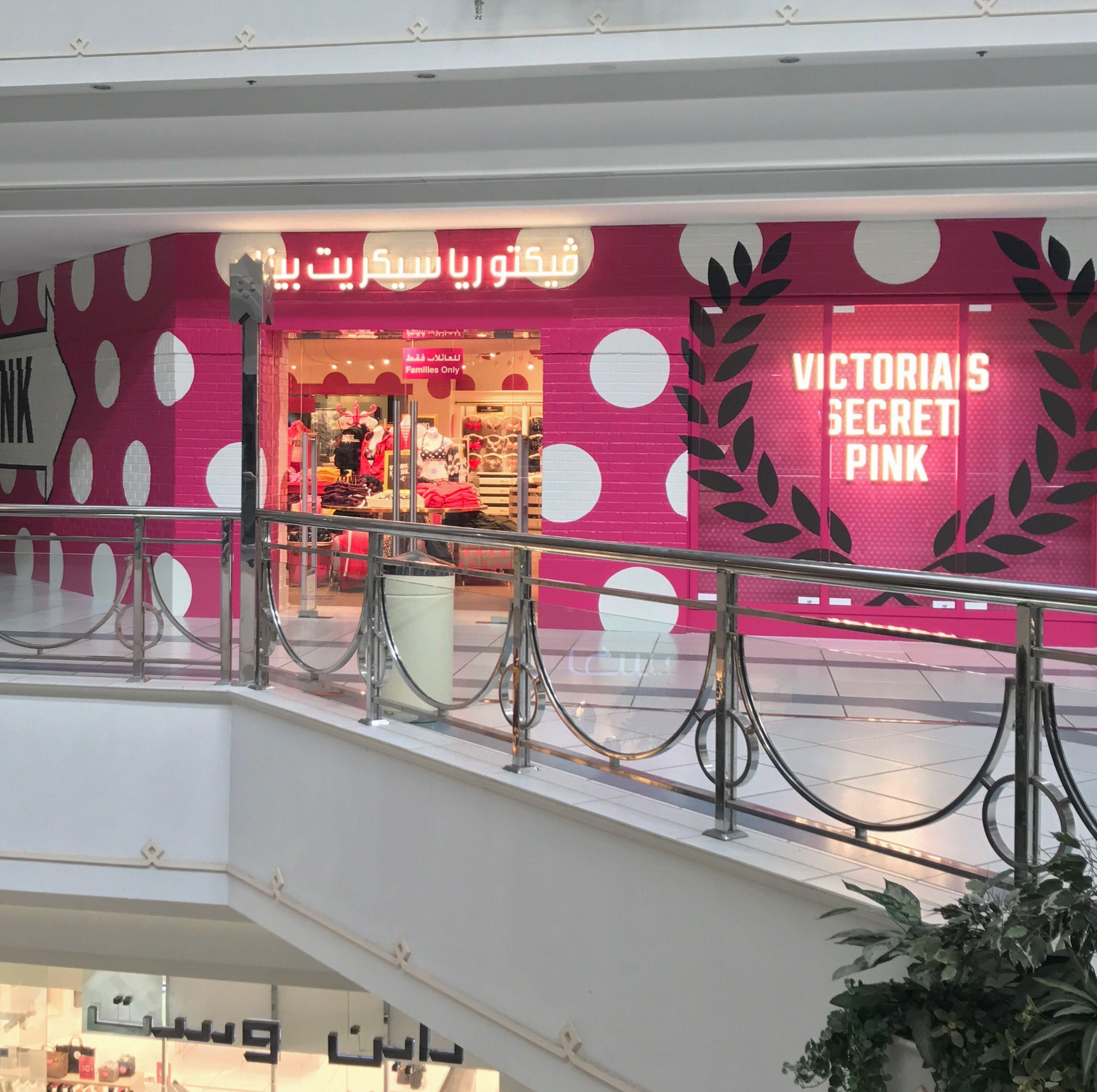 فيكتوريا سيكريت بينك Victoria S Srcret Pink Neon Signs Secret Secret Pink
