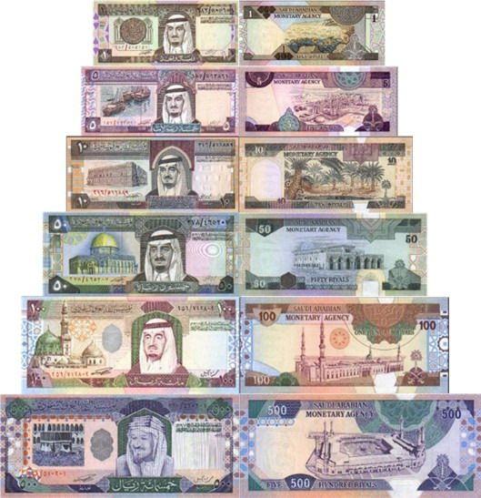 عملات سعودية Money Arabic Calendar