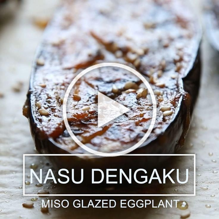 This is a traditional recipe for nasu dengaku, or Japanese eggplant with miso glaze. Sweet, savory and melt-in-your-mouth tender bites of eggplant. The best! A healthy recipe that's vegan and low carb. #japanesefood #veganrecipes #plantbased #vegetarianrecipes #healthyrecipes