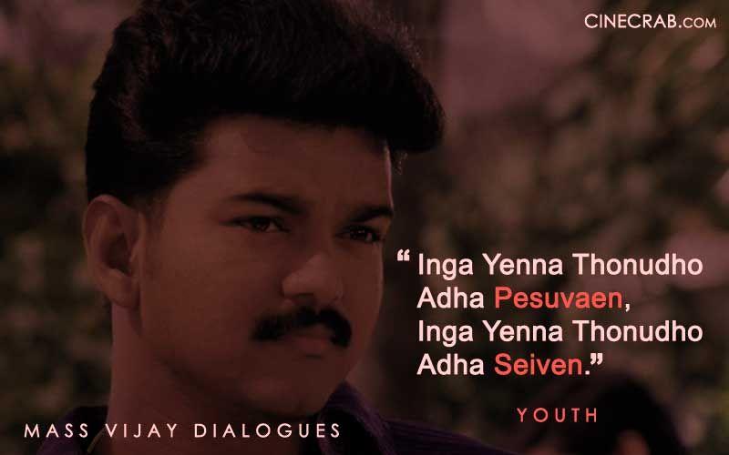 Vijay Dialogues 47 Most Inspiring Dialogues Ever 2019 Updated