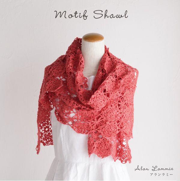 【楽天市場】作品♪z238-1-shawlショール:毛糸ZAKKAストアーズ