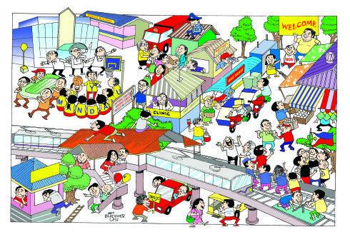 Pinoy Fiesta Cartoons Google Search Comic Book Cover Comic Books Cartoon