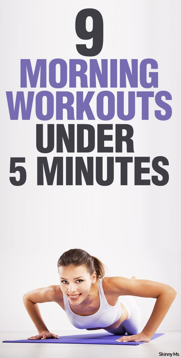 Finding time to make it to the gym in the morning is hard! If I can't make it, I do one of these 9 Morning Workouts that take less than 5 Minutes!
