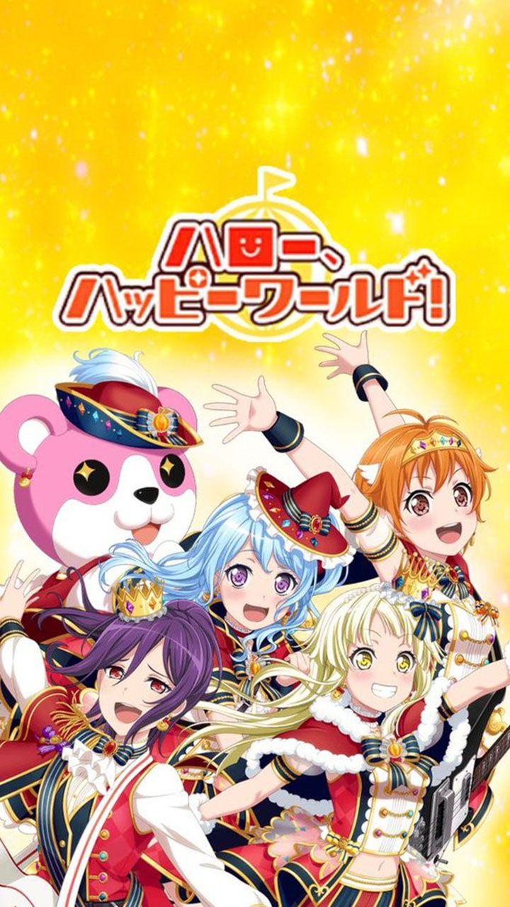 15++ Anime hello world wallpaper trends