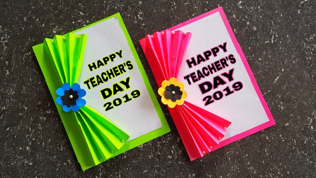 Teachers Day Card Making Simple Teachers Day Card Cards Handmade Happy Teachers Day Card