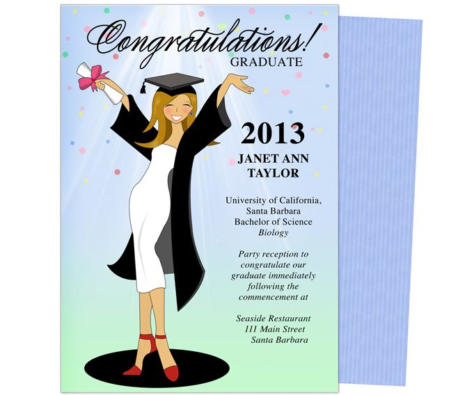 Cheer For The Graduate! Graduation Party Announcement Templates