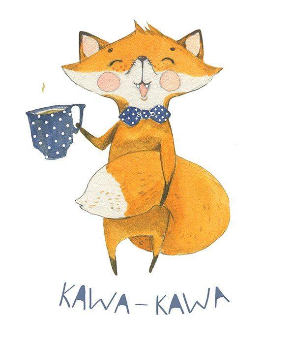 Смешные открытки с лисами, открытка добрым утром