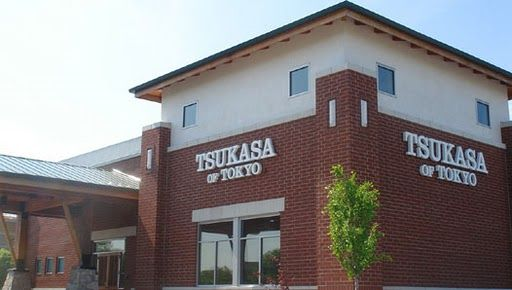 Tsukasa Of Tokyo In Vernon Hills Il Best Place Ever My