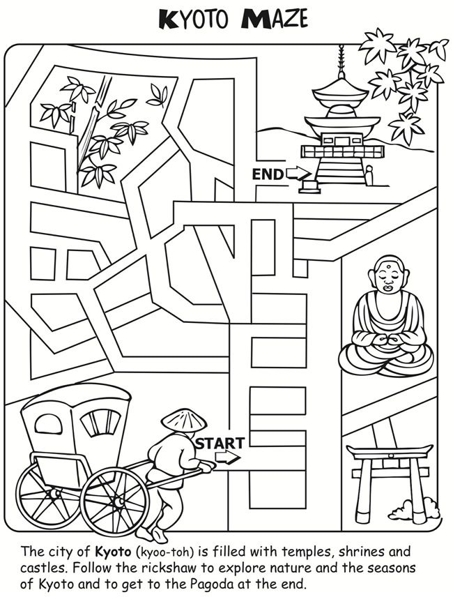 Let S Learn About Japan Activity And Colouring Book Page 5 Of 7