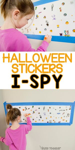 Halloween I-Spy Activity for Preschoolers #halloweenactivities