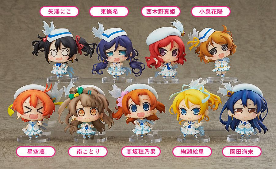 **The μ's members are joining the Minicchu series!**  From the popular anime series LoveLive! comes a second set of idols based on the adorable illustrations of Kengou Yakumo, here to join the chibi Minicchu series of figures from Phat! Company. The set features all nine members including Honoka Kousaka, Umi Sonoda, Kotori Minami, Eli Ayase, Nico Yazawa, Nozomi Tojo, Maki Nishikino, Rin Hoshizora and Hanayo Koizumi all dressed up in their stage outfits from μ's 5th single 'Wonderful Rush'…