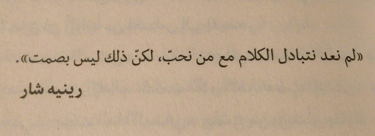 كتاب بسيطه بفستان مخملي تحميل