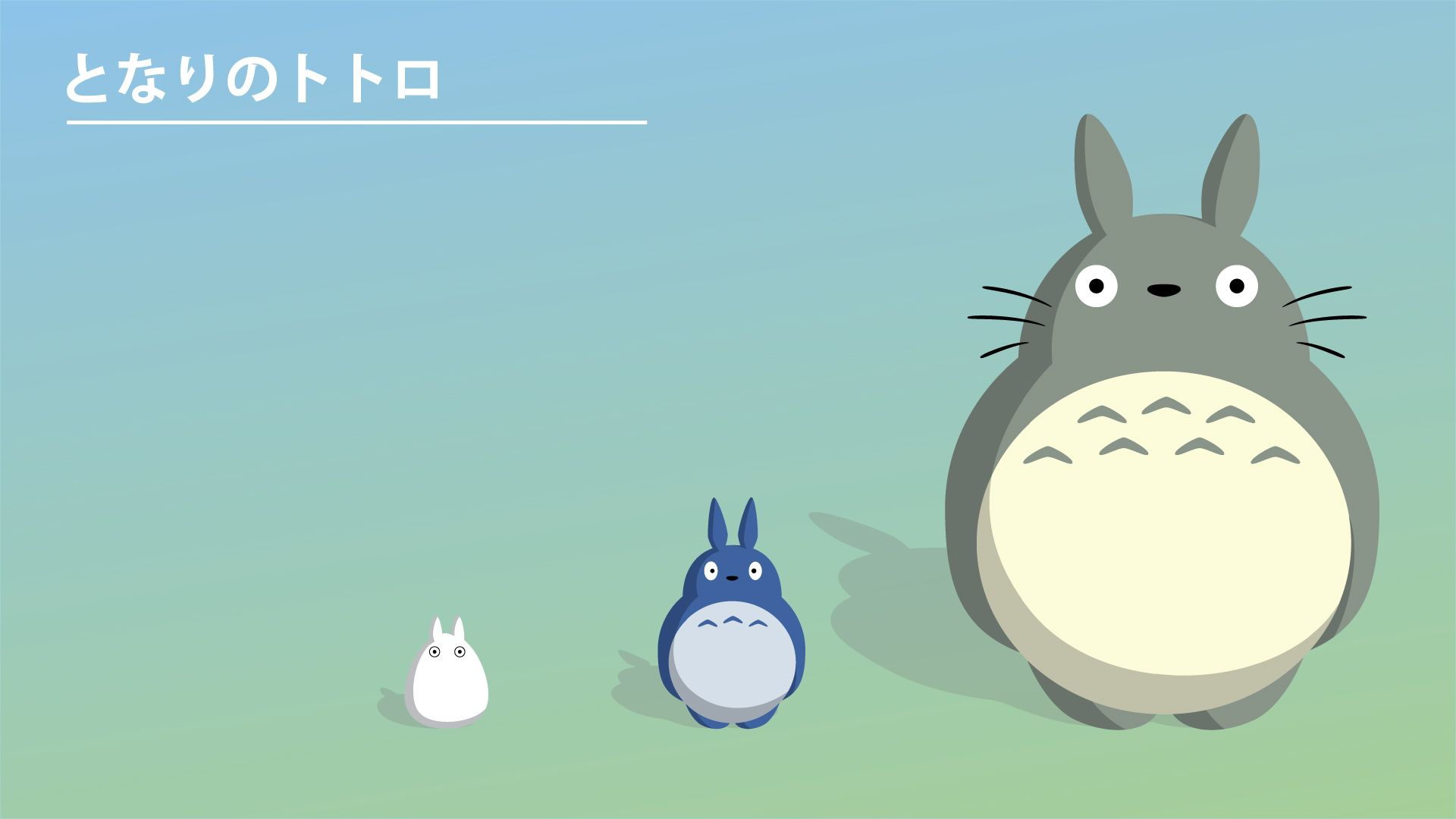 My Neighbor Totoro HD Wallpapers Backgrounds Wallpaper